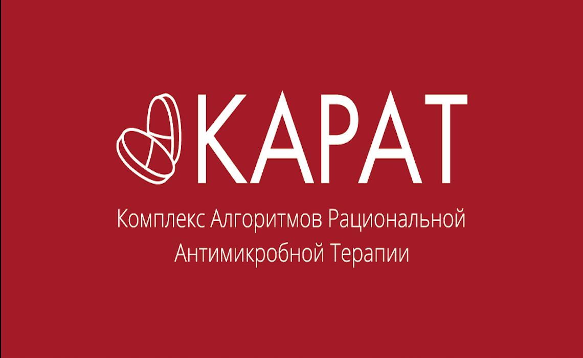 karat-1140x700